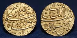 World Coins - GOLD MOHUR Aurangzeb AD 1658-1707 Mughal Empire. Mint Darol aman moletant, Date 1070H, 10.99g, 22mm.