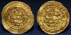World Coins - GREAT SELJUQ, MALIK SHAH (465-485h) Dinar, Damghan 485h, 3.47g, 23mm, EXTREMELY RARE