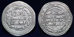 World Coins - UMAYYAD Anonymous Silver Dirham, Al Taymara (Klat 212) Temp Sulayman, Date 96h (2.82g,26mm)ABOUT EF