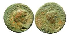Ancient Coins - Elagabalus , ARABIA, Charachmoba.AD 218-222.Extremly Rare