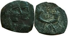 Ancient Coins - Malichos with Shaqilat.