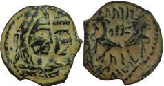 Ancient Coins - Aretas IV with shaqilat .9 BCE-40 CE. Reverse double struck