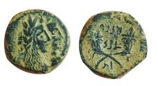 Ancient Coins - Malichos with Shaqilat. AD 40-70.