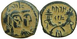 Ancient Coins - Aretas IV, with Shaqilat. 9 BC-AD 40.