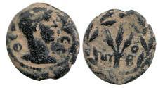 Ancient Coins - DIVA FAUSTINA SENIOR. DECAPOLIS, BOSTRA.+ 141 AD.