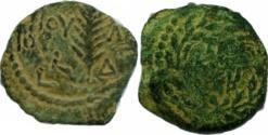 Ancient Coins - Valerius Gratus RY 4. Double Struck