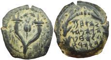 Ancient Coins - John Hyrcanus I, 134-104 BC. Hendin 1133