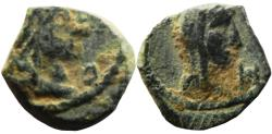 Ancient Coins - Aretas IV with his daughter Phasaelis, 9 BC -40 AD. ( 1 of 2  Unpublished type)
