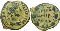 Ancient Coins - Hadrian.117-138 A.D.Petra.