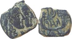 Ancient Coins - Rabble II with Hagru . 70 106 AD . ( second wife ).( different het litter style ) Extremely rare.