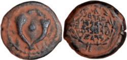 Ancient Coins - John Hyrcanus I. 167-34 BCE. Struck c. 135-104 BC.