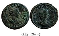 Ancient Coins - Aurelian, with Vabalathus.