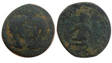 Ancient Coins - MARCUS AURELIUS & LUCIUS VERUS, PETRA