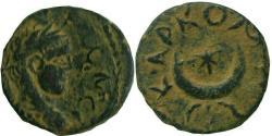Ancient Coins - Caracalla.Carrhae , AD 198-217.