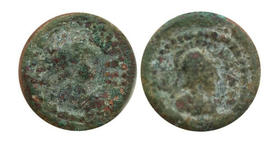 Ancient Coins - Antoninus pius philadelphia.