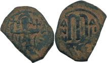 Ancient Coins - ARAB-BYZANTINE AE FALS.
