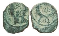 Ancient Coins - Malichos, with Shaqilat.