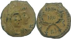Ancient Coins - Aretas IV with Shuqailat. Very attractive and centered