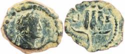 Ancient Coins - EGYPT, Alexandria. Hadrian. AD 117-138. Æ Dichalkon. Dated RY 17 (AD 126/7).