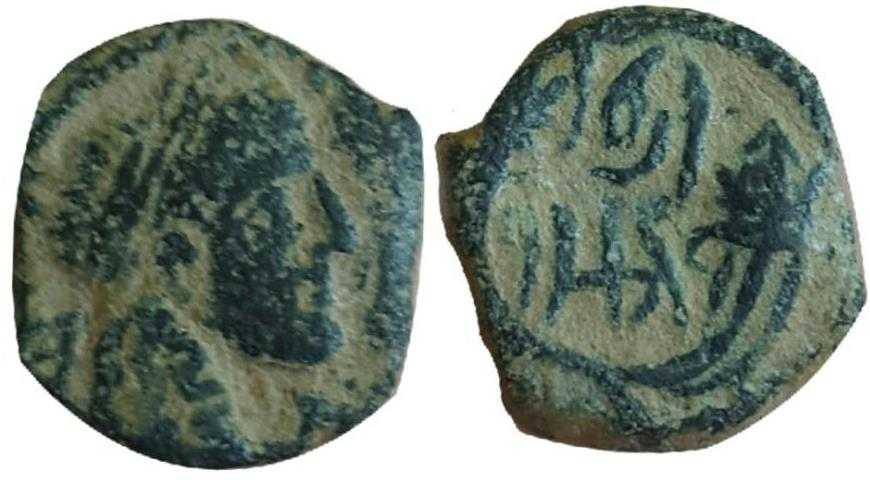 Ancient Coins - Rabbel II. 70-106 AD. With Hagru.Extremely rare.