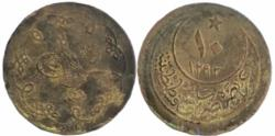 World Coins - Islamic, ottman coin