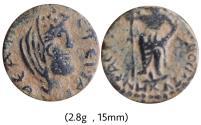 Ancient Coins - Faustina I . Bostra.