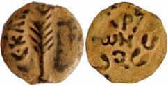 Ancient Coins - JUDAEA, Procurators. Porcius Festus. 58/59-62/63 CE.
