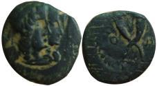 Ancient Coins - Obodas II. Nabataea.