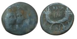 Ancient Coins - Aretas IV