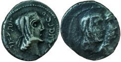 Ancient Coins - Obodas II, with Hagaru. 30-9 BC.( RY 10 ).