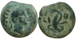 Ancient Coins - Antoninus Pius , Alexandria,  Extremely rare.