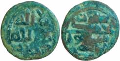 World Coins - Umayyad Governors, anonymous,  AE fals, Amman mint. probably Uniqe.