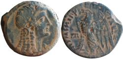 Ancient Coins - Ptolemaic Kings of Egypt, Ptolemy VI