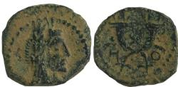 Ancient Coins - Aretas IV , 9 BC - 40 AD , ( Year 4 ) . Rarely seen at this nice condition .