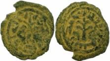 World Coins - Umayyad Caliphate fails. Al- ramleh mint. ضرب الرمله