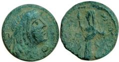 Ancient Coins - Aretas IV .9 BCE-40 CE.( Year 4 ). Extremely rare.