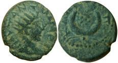 Ancient Coins - Elagabalus. AD 218-222 .MESOPOTAMIA, Carrhae