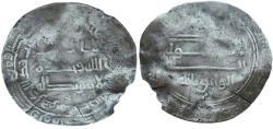 World Coins - Abbasid dirham al-Wāthiq bi'llāh. 227–232 AH , Masr mint 232h.