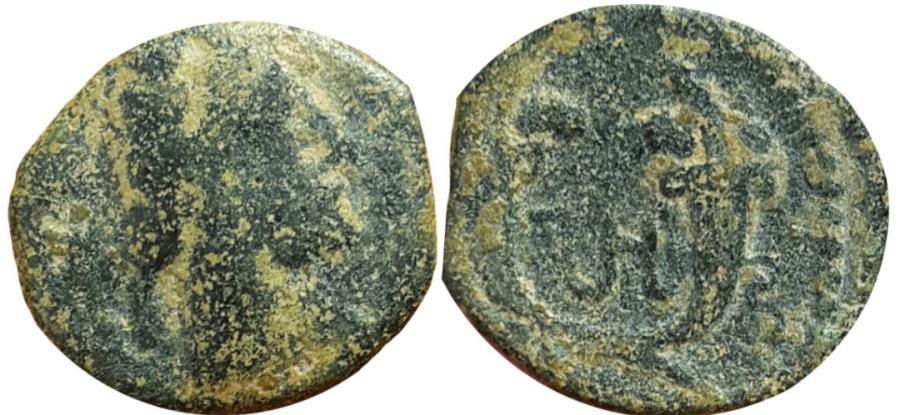Ancient Coins - Aretas IV .9 BCE-40 CE.