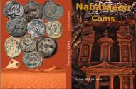 Ancient Coins - Nabataean Coins (  shipping from Jordan  for all over the world )