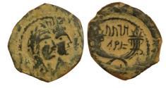 Ancient Coins - Aretas IV
