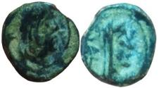 Ancient Coins - Syllaus with Shaqilat. 15 - 9 BC