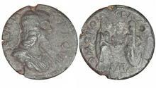 Ancient Coins - Julia Domna, Arabia. Rabbathmoba (AD 193-217), RARE  !!!