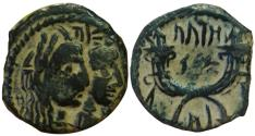 Ancient Coins - Aretas IV, with Shaqilat. 9 BC-AD 40. Very clear word shilm above (2 litter monogram).