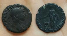 Ancient Coins - TRAJAN .