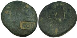 Ancient Coins - KOB countermark. Extremely rare