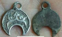 Ancient Coins - Islamic antique.