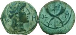 Ancient Coins - Syllaus with Aretas IV. 15 - 9 BC. Unpublished type