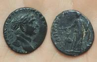 Ancient Coins - Trajan  Bostra.
