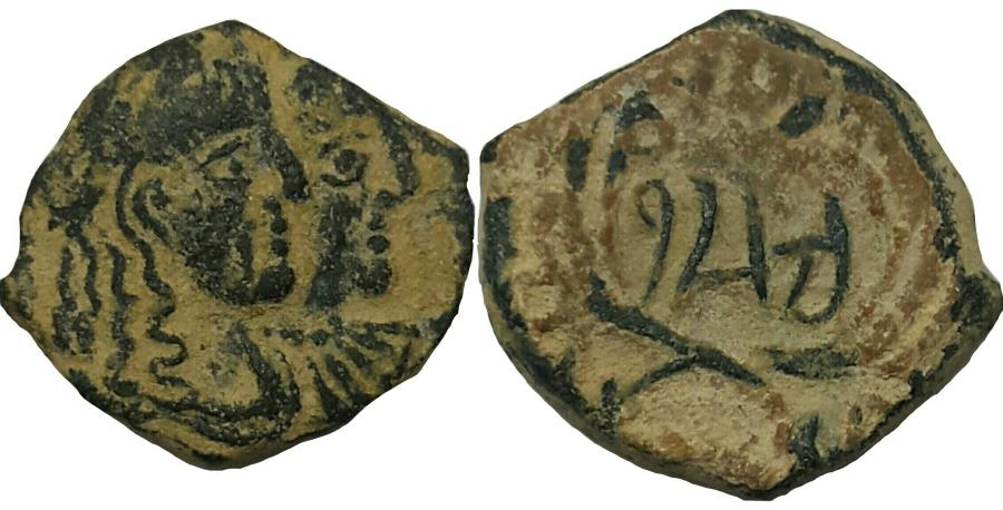Ancient Coins - Rabbel II and Hagru . 70-106 AD. Very rare.